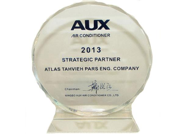 Strategic Partner Atlas Tahvieh Pars Eng .Company
