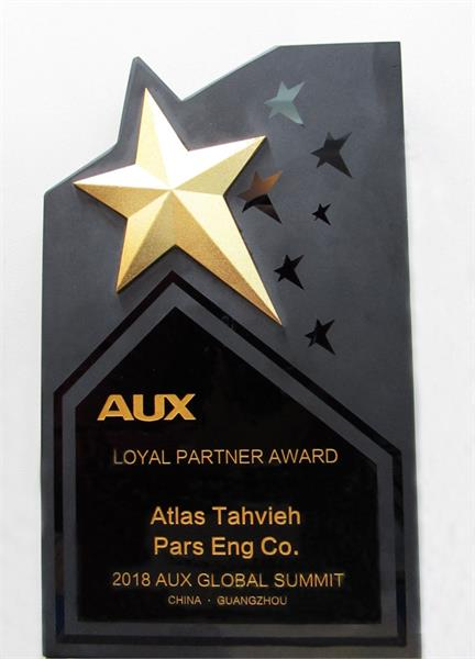 Loyal Partner Award 2018