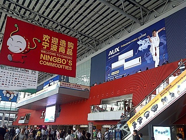 Canton Fair5